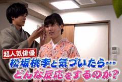 『モニタリング』松坂桃李、マスコミにブチ切れた誕生日の夜を告白