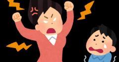 スーパーマーケットで突然…幼児の頭を叩いて揺さぶる暴行 米子市の無職の女を逮捕 鳥取・米子