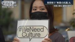 """中止覚悟も…揺れる劇団""""緊急事態""""今月末まで"""