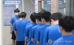 在日ら在外国民への兵役義務に再検討要請 同胞団体=韓国