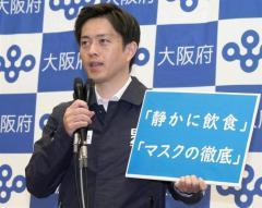 大阪の重症者203人、病床の運用率9割超え