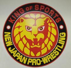新日本プロレスで新型コロナ集団感染 新たに7選手が陽性判定を受け感染者は計9人に