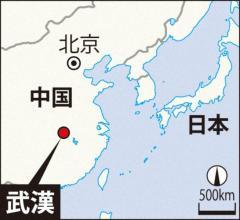 英情報機関も武漢研究所説 新型コロナ起源で報道