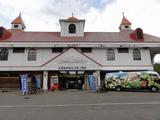 北海道物産センター