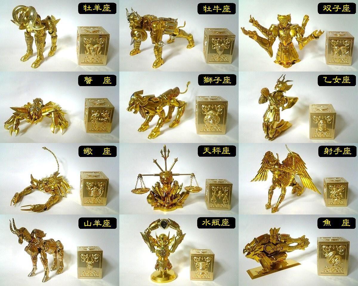 黄金聖闘士の画像 p1_24