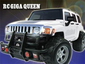 giga-queen