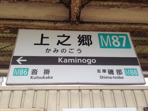 IMG_2661