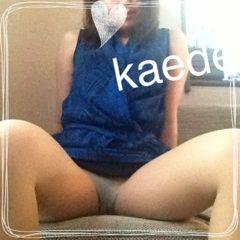 kaede-before5