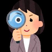magnifier4_woman