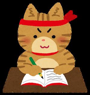 cat_study
