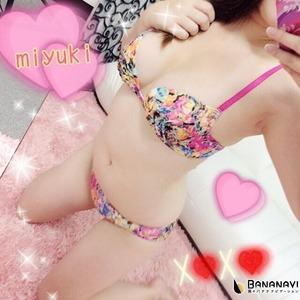 miyuki-before2