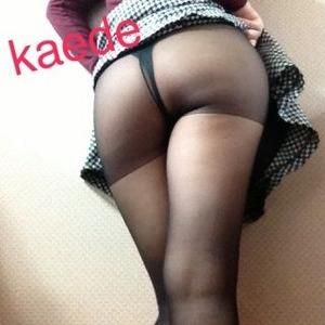 kaede-before7