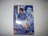 玉田カード01