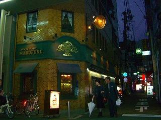 丸福珈琲店3