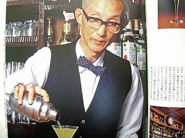 大阪BAR9