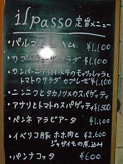 ILPASSO1