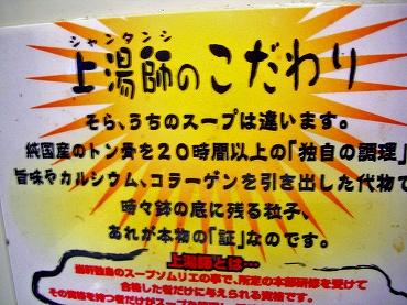 大阪のグルメブログ