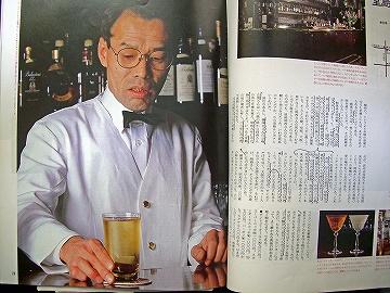 大阪BAR6