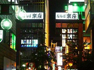新歌舞伎座6