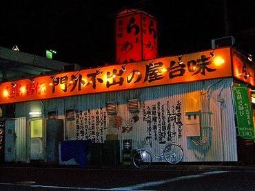 大阪グルメ