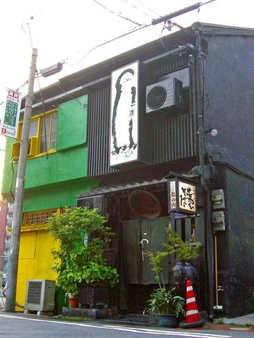 大阪のグルメブログ 出雲そば