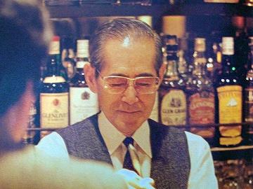 大阪BAR1