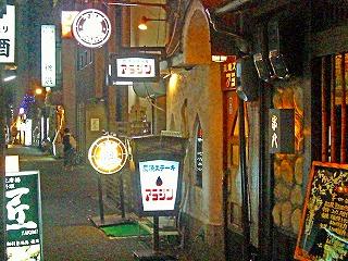 地酒横丁4