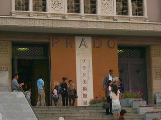 私立美術館5
