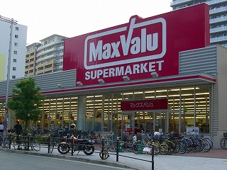 MAXバリュー1