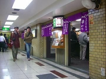 串カツ松葉2