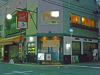 天ぷらうどん天政2