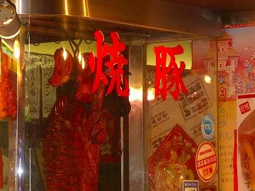 神戸中華街グルメ5