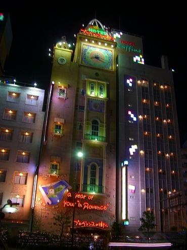 ラブホテル