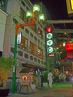 亀すし13