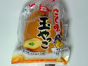男前豆腐4
