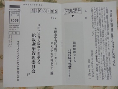 P9240037