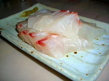 大阪のグルメ 鯛