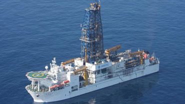 A Japanese drilling vessel