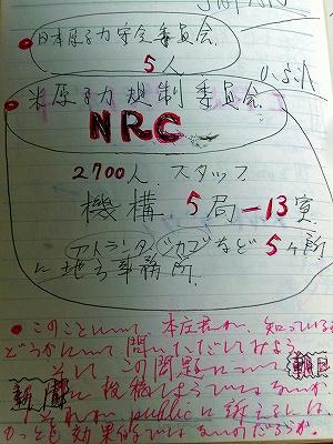 ダ・ビンチ・コードの解説