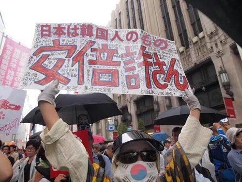 「日本は韓国人のもの」よくもまぁ 堂々と。