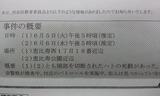 eae6f6bf.jpg