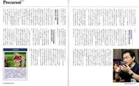 EPSON081 - コピー