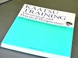 加圧トレーニングの理論と実践(英語版)