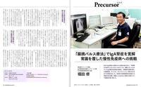 EPSON080 - コピー