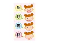 aiube_china