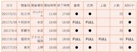 seminar-schedule