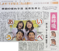 yomiuri3_20sm