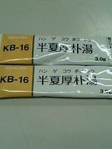 d360bf74.jpg