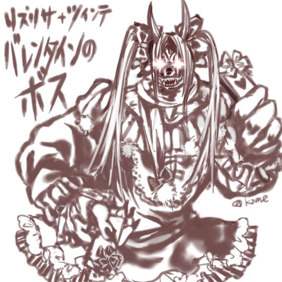1802-036