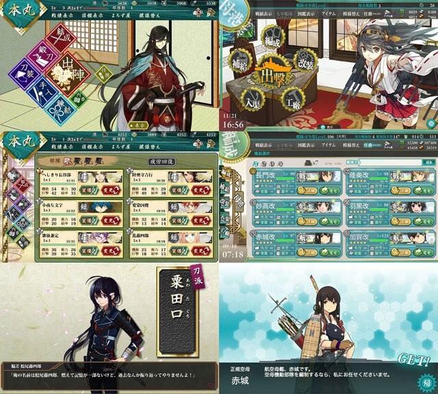 http://livedoor.blogimg.jp/mircallaworks-touken_matome/imgs/8/a/8a67a45f.jpg